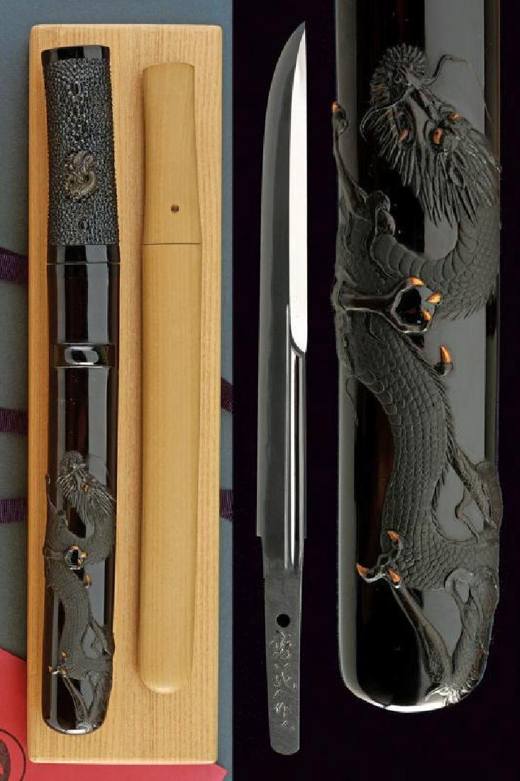 A Kanmuri otoshi tanto by Yoshindo Yoshihara in