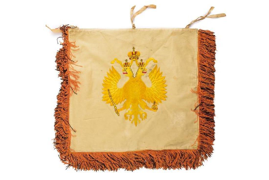 A cavalry trumpet's banner
