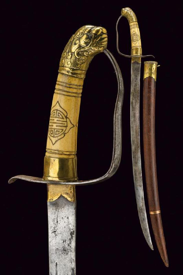 A Guom (sabre)
