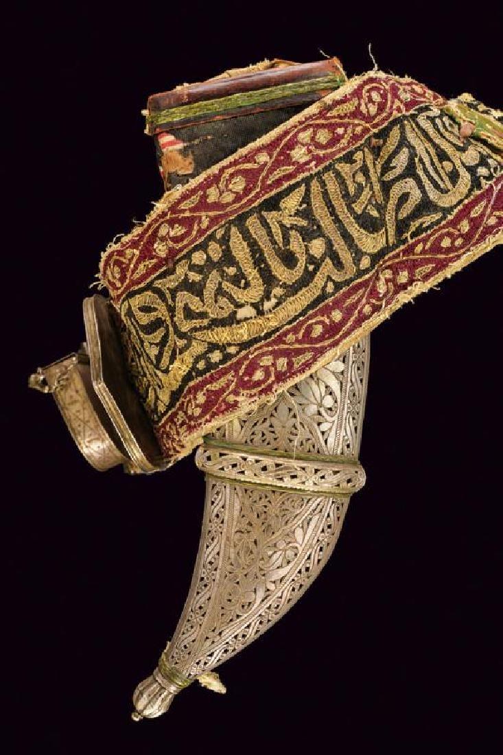 A jambiya with belt - 2