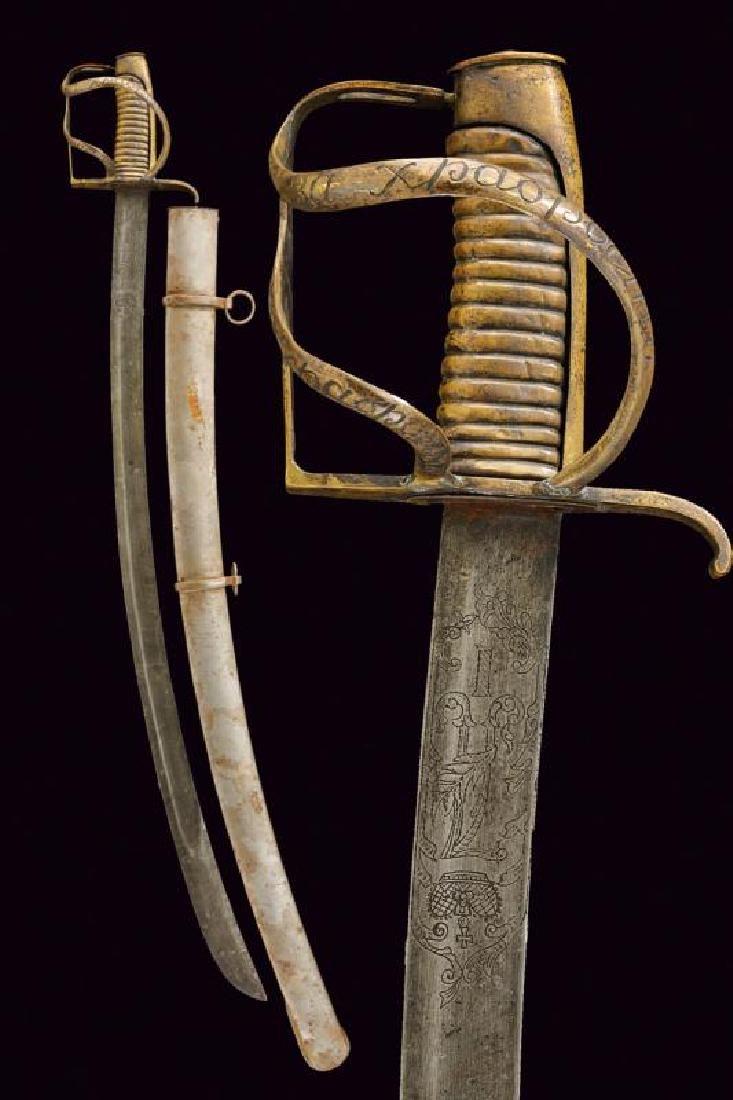 A honor sabre