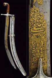 An exceptional Pala with silver mounts