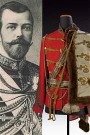 Attila from the property of Tsarevich Nicholas II