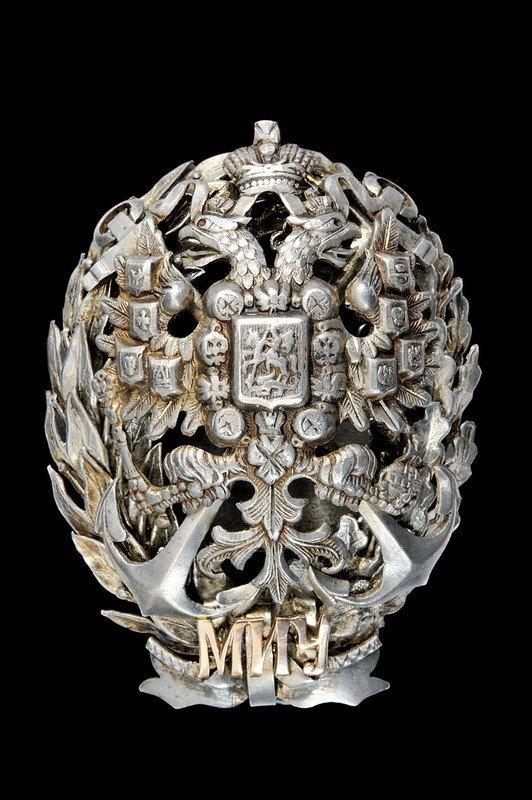 105: A naval school zarist badge