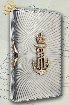 647: Archduke Franz Ferdinand silver cigarette case
