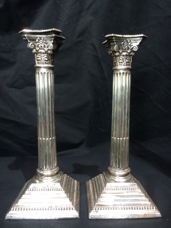 English sterling candlesticks, w/Hebrew inscrip.