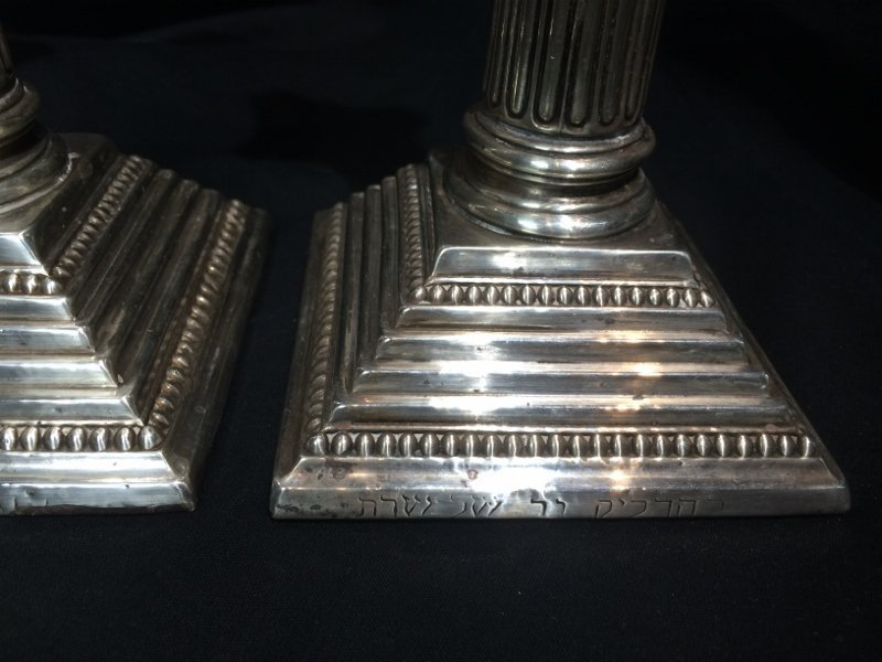 English sterling candlesticks, w/Hebrew inscrip. - 3
