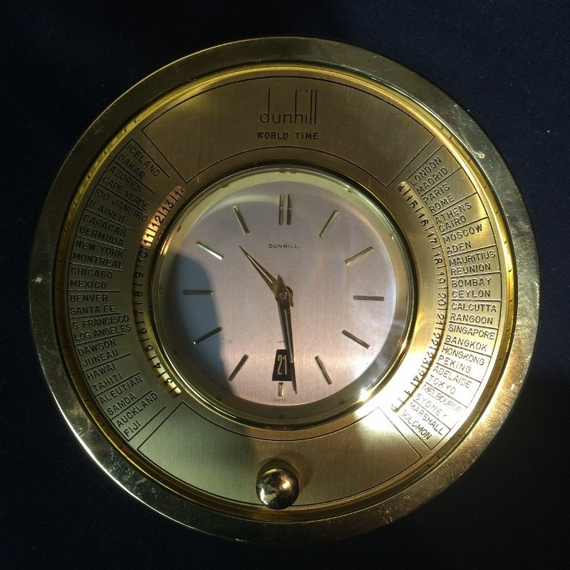 Box lot-Dunhill world clock in box-working - 3