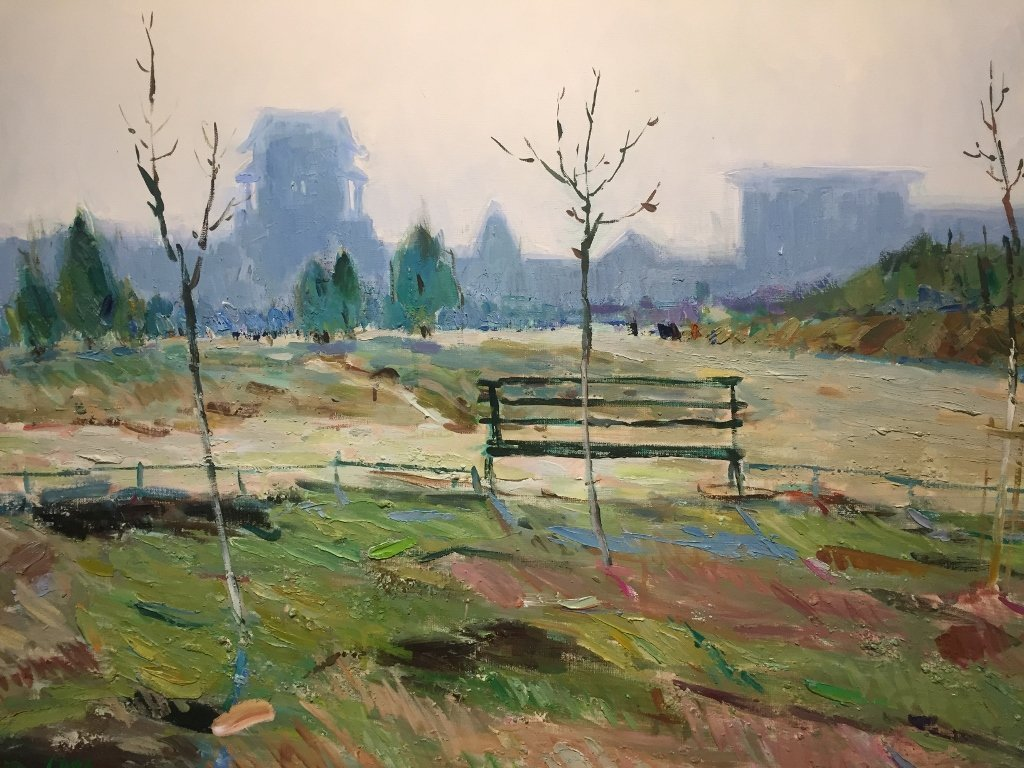 "Painting of a park by Xin, 1996"" - 2"