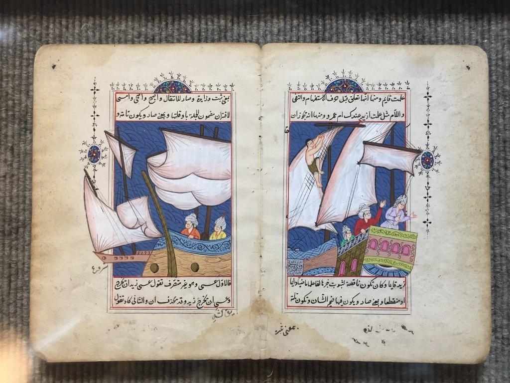Pair of Indian or Persian watercolors - 2