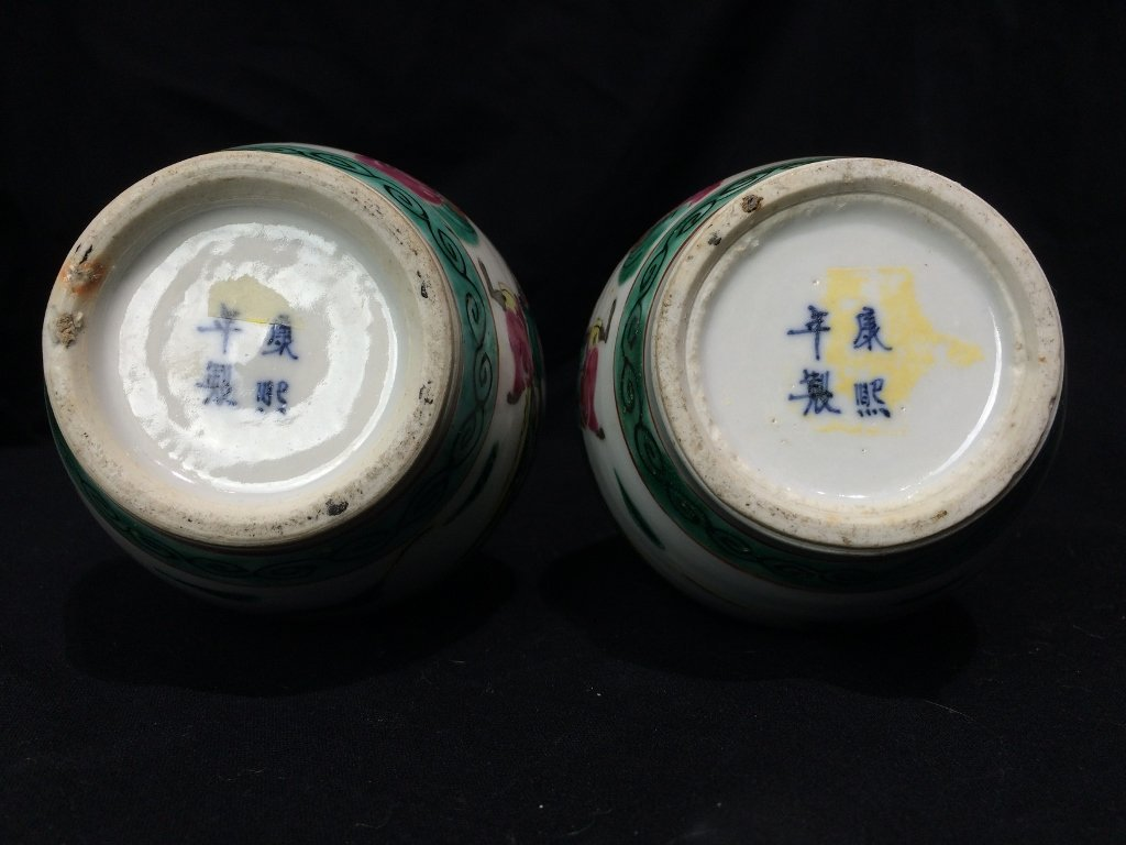 Pair of Chinese vases, 4 character mark - 8