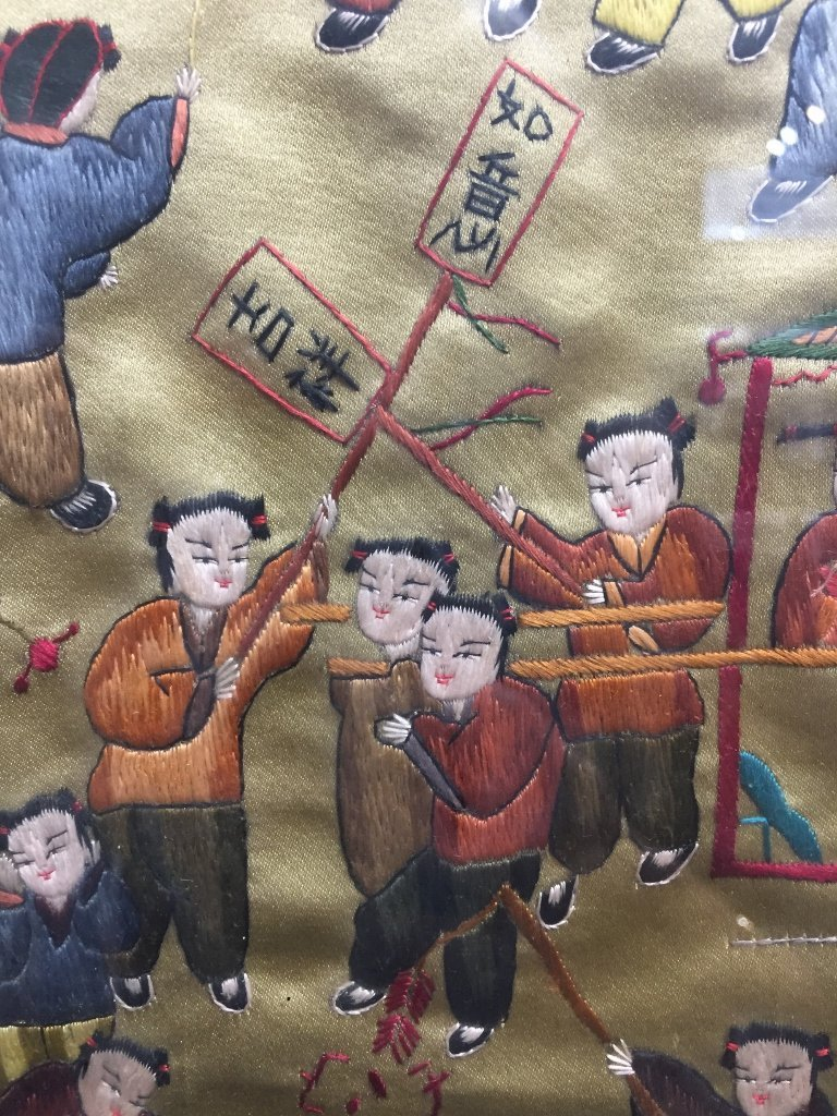 Chinese silk embroidery, 100 boys - 4