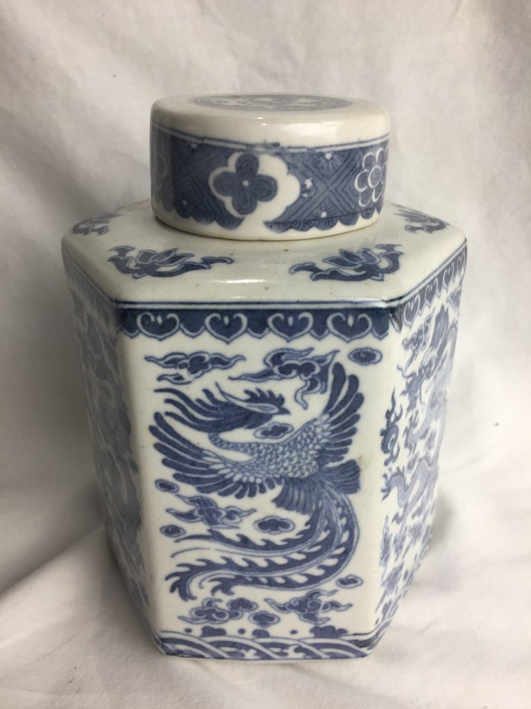 Miscellaneous 20th cent Asian items - 4