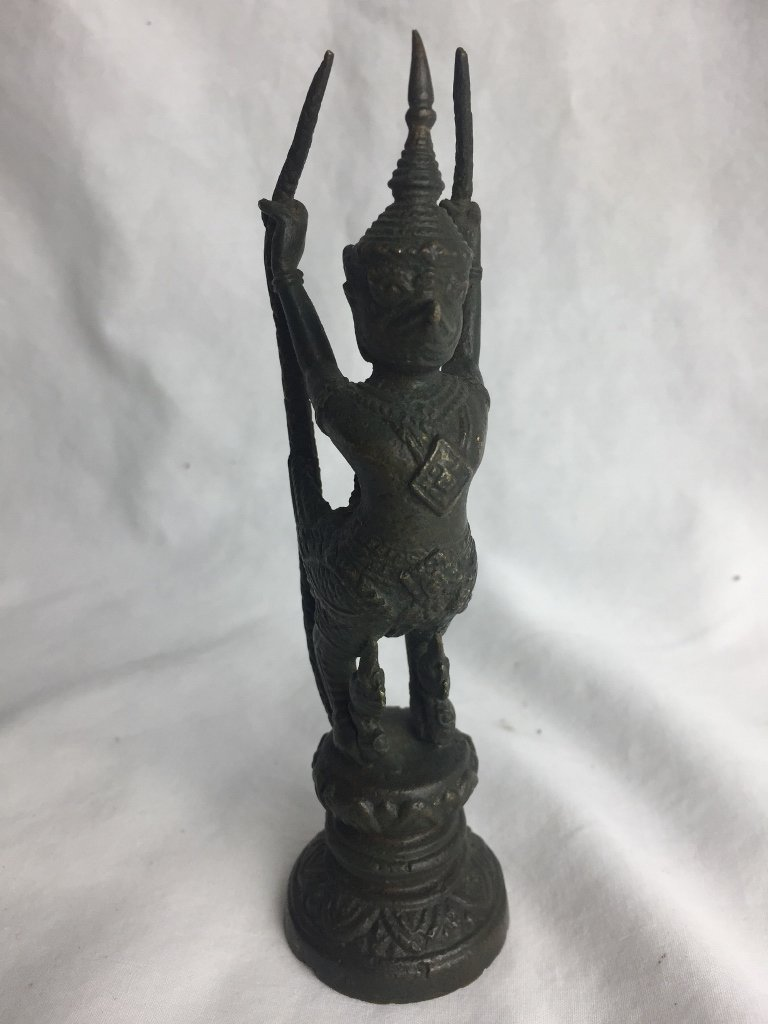 Miscellaneous 20th cent Asian items - 7