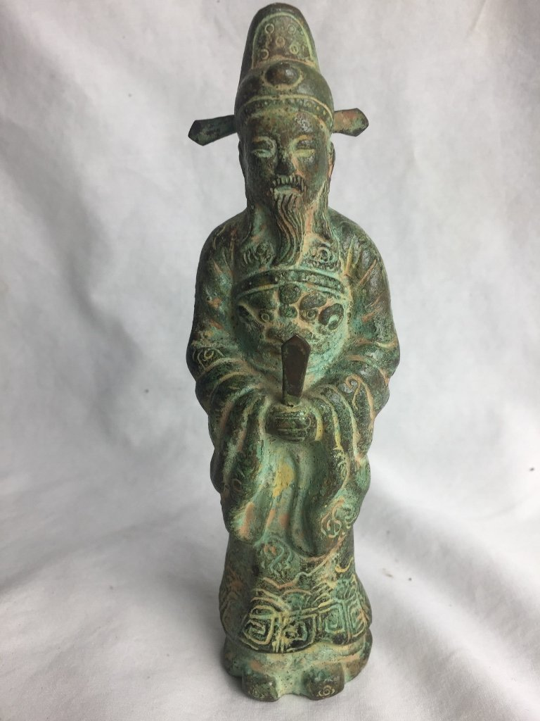 Miscellaneous 20th cent Asian items - 8