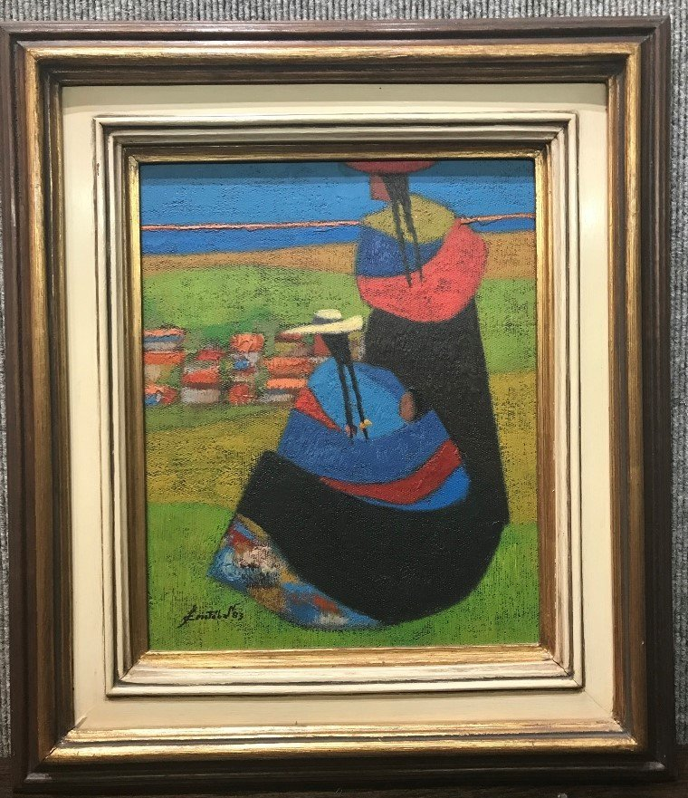 Peruvian painting by Leovigildo Cristobal - 2