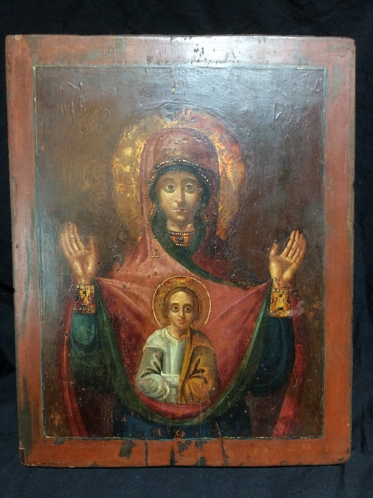 Russian Icon on wood