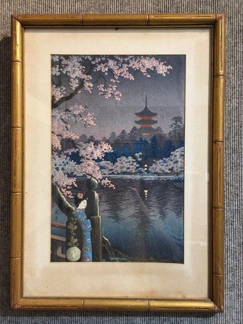 Japanese woodblock-Geisha by Tsuchiya Koitsu