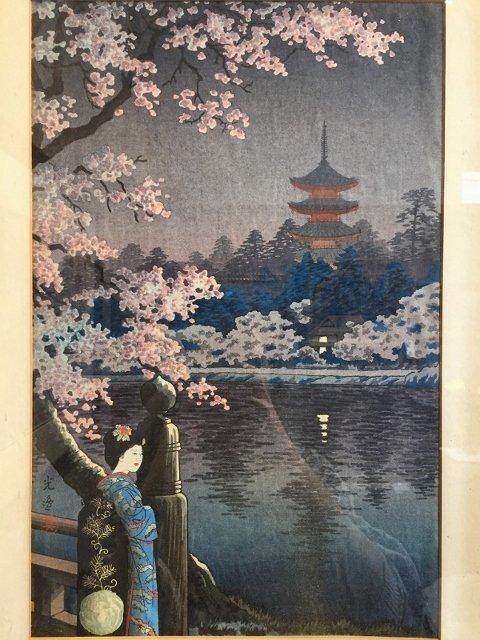 Japanese woodblock-Geisha by Tsuchiya Koitsu - 2