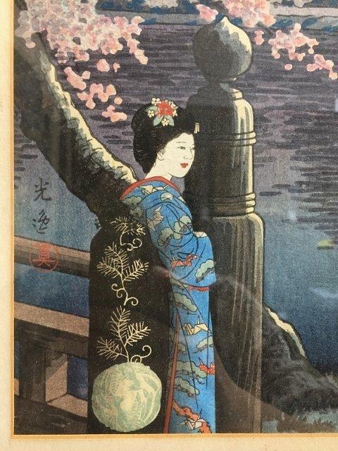 Japanese woodblock-Geisha by Tsuchiya Koitsu - 3