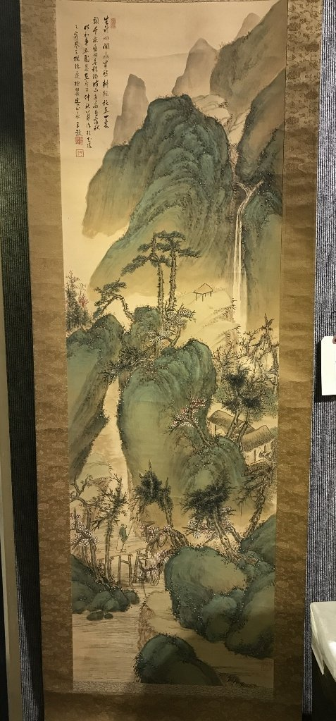 Asian painted scroll, c.1920
