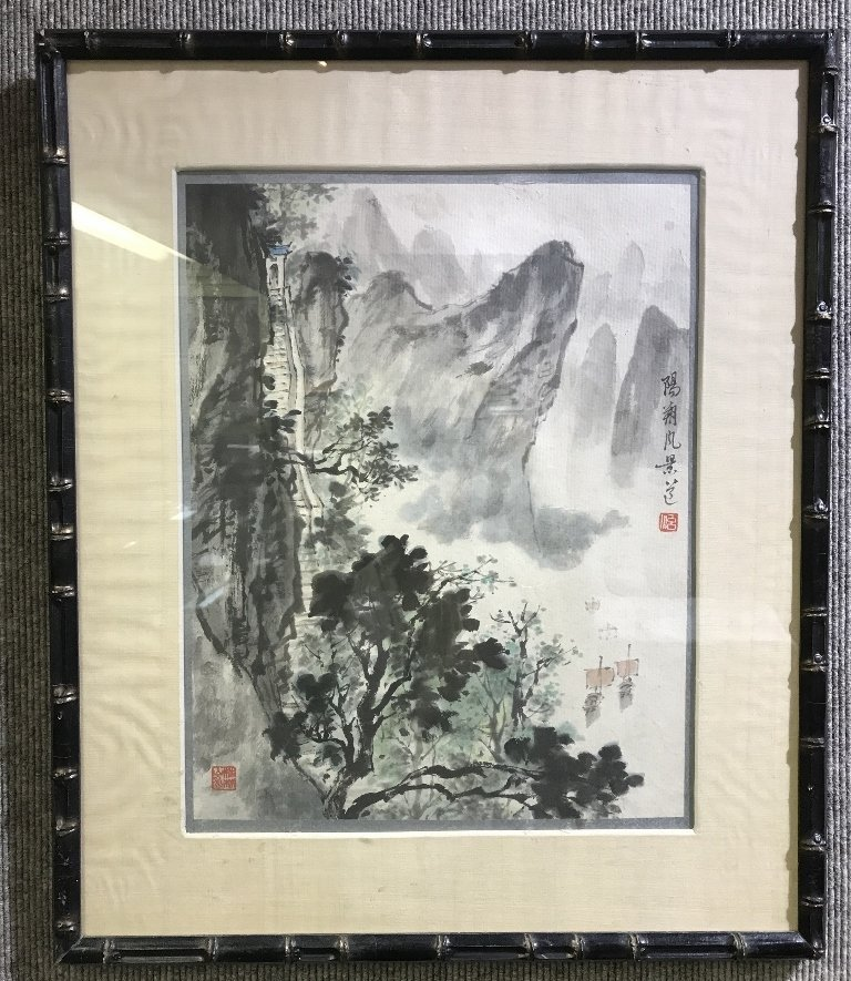 Chinese landscape watercolor, c.1965