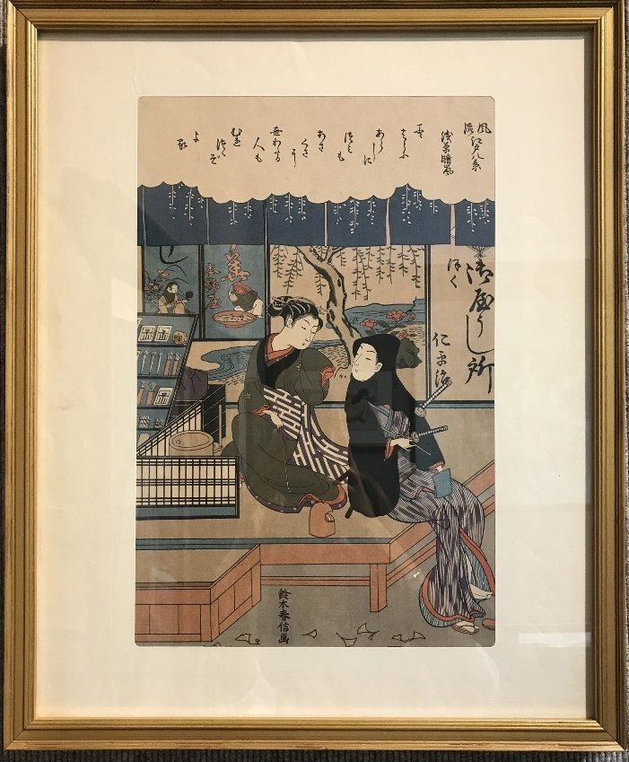 Japanese woodblock style print by Suzuki Harunobu