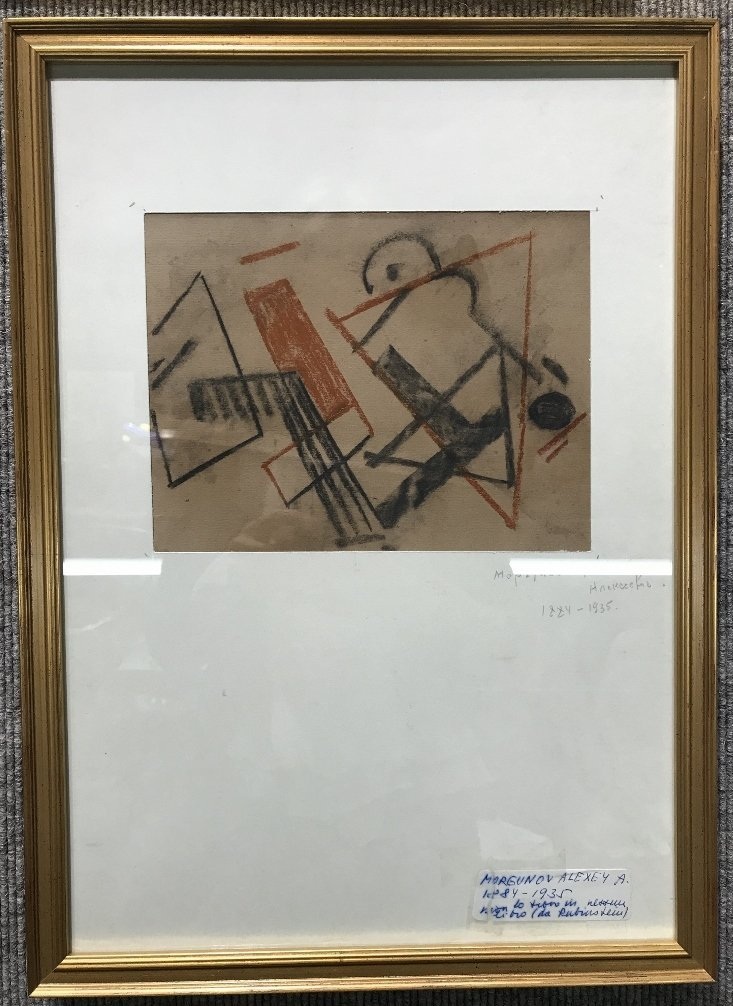 Suprematist drawing on paper by Alexey Morgunov