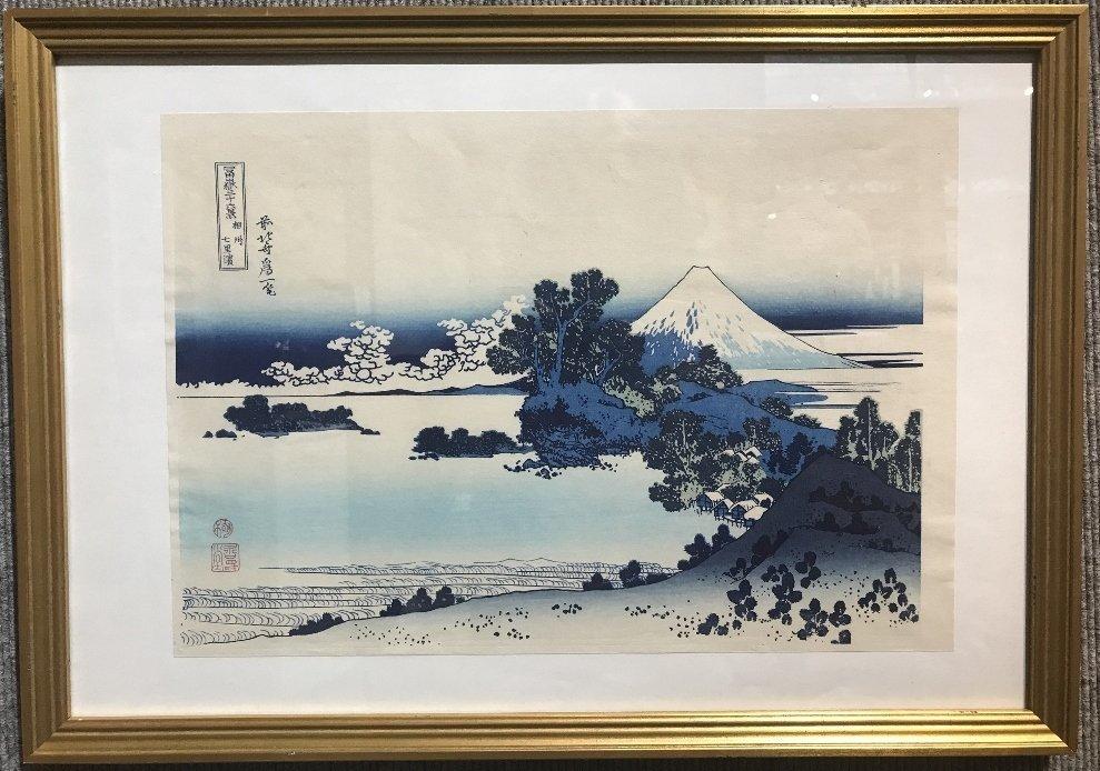 Hokusai, 36 views of Mt Fuji, 20th century edition