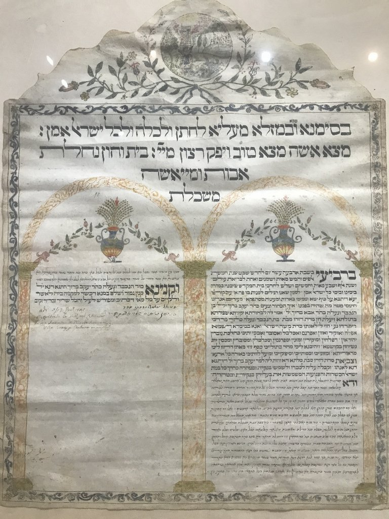 19th century Jewish wedding Ketubah, framed