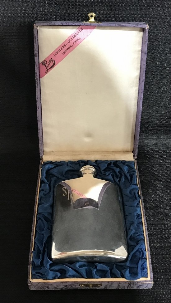 Rare Judaica:Chinese sterling flask from Tianjin-1930's