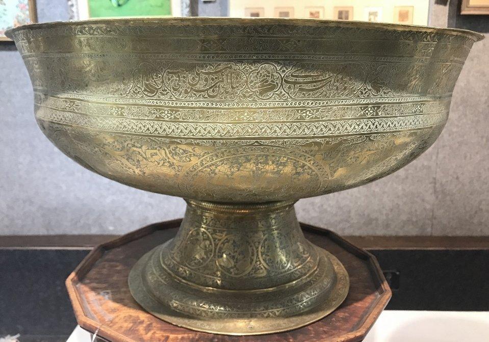 Large engraved Persian centerbowl