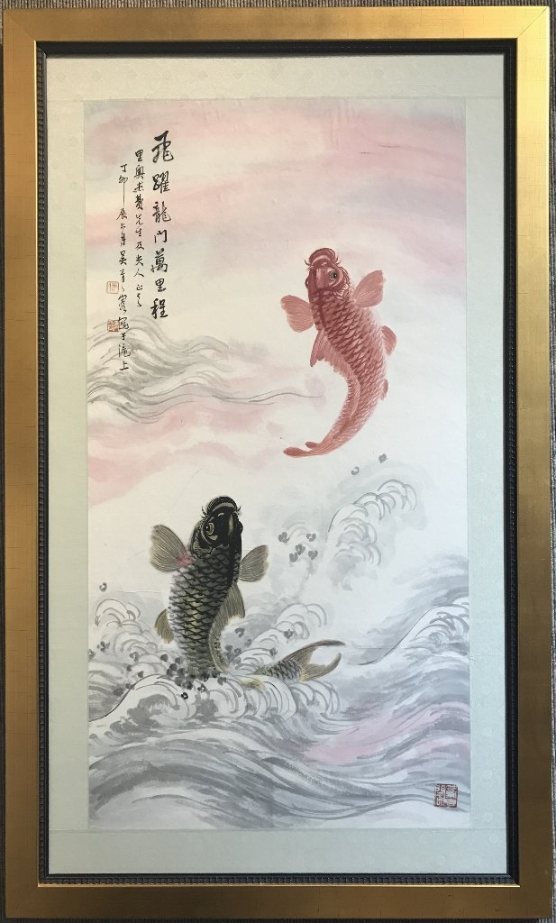 Chinese painting, carp by Wu Qingxia(Chinese 1910-2008)