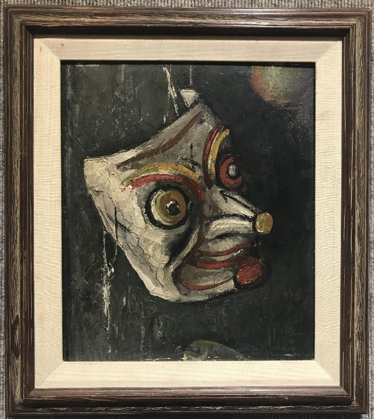 """The Mask"" by Edward G Jacobsson(Amer 20th)"