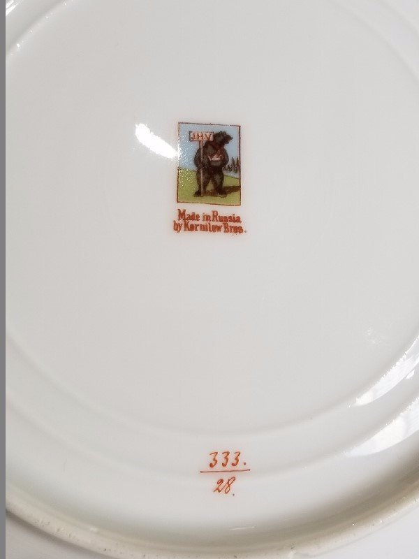 Russian Troika plate by Kornilov Brothers, c.1900 - 4