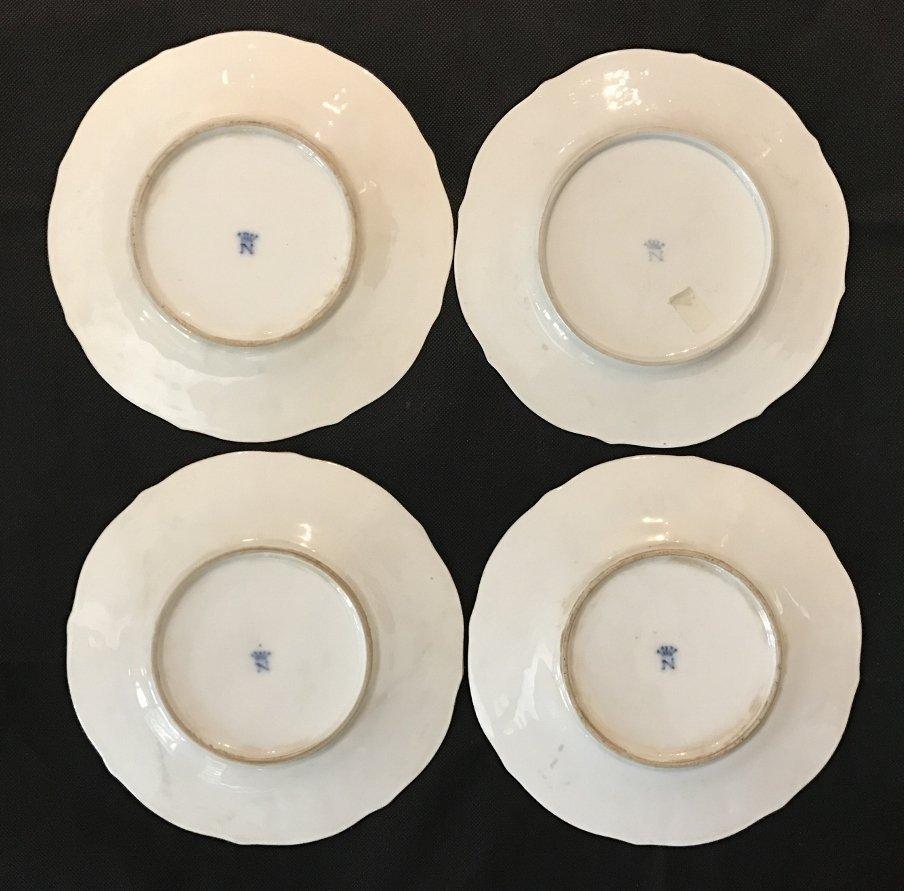 Four Capodimonte plates, c.1910 - 6