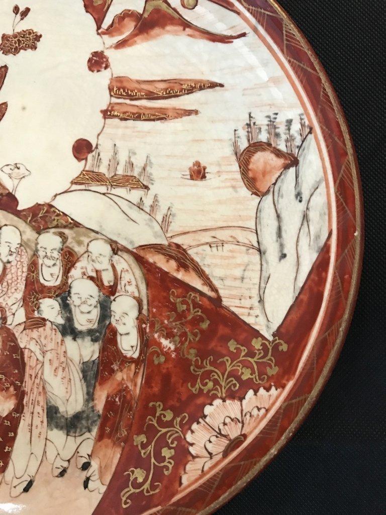 One Kutani plate with ancestors, c.1900 - 4