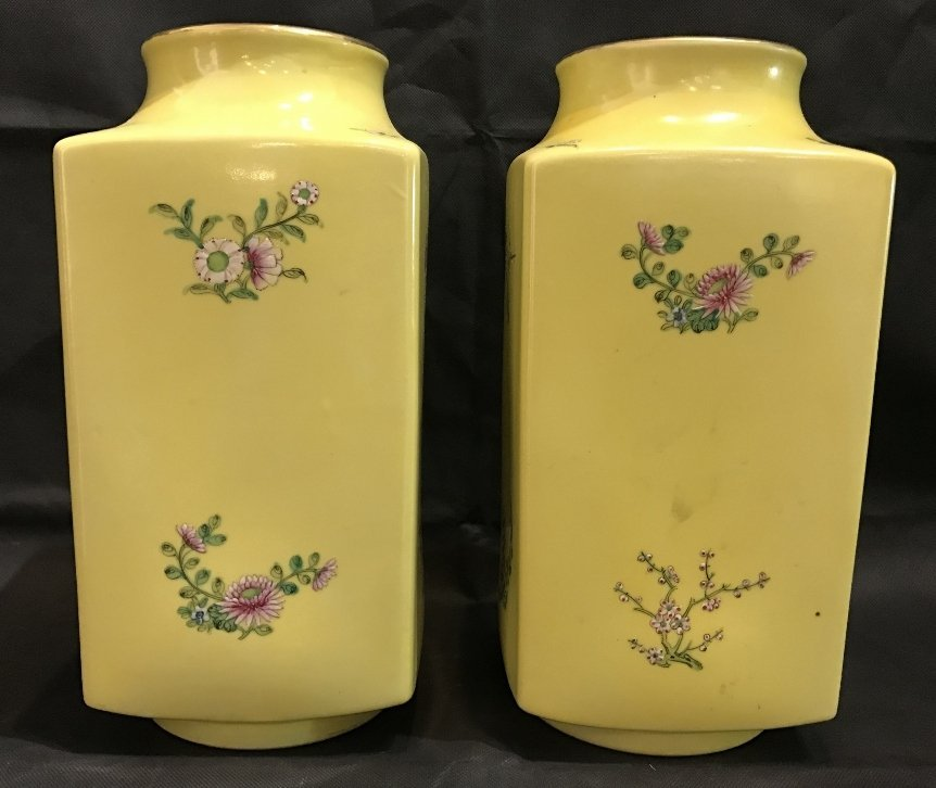 Pair of Hong Kong yellow glaze vases - 3