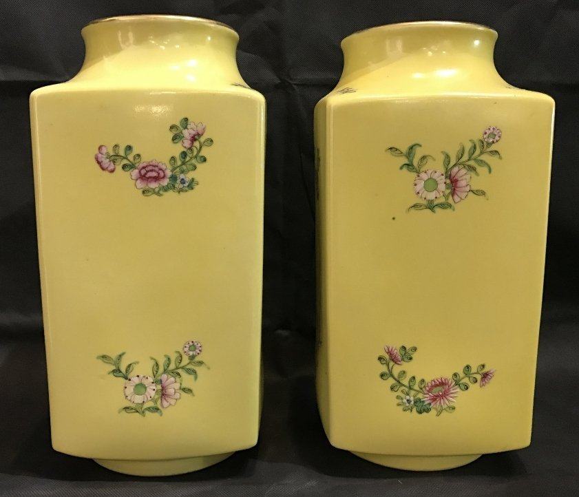Pair of Hong Kong yellow glaze vases - 4