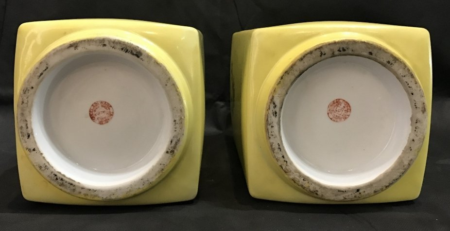 Pair of Hong Kong yellow glaze vases - 6