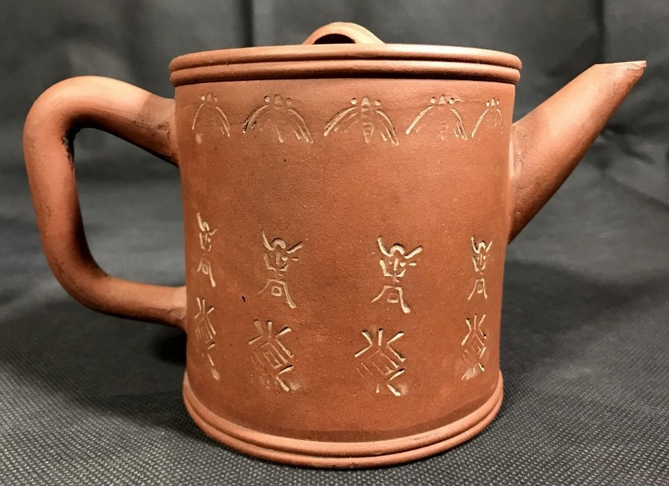 Yixing teapot with calligraphy - 3