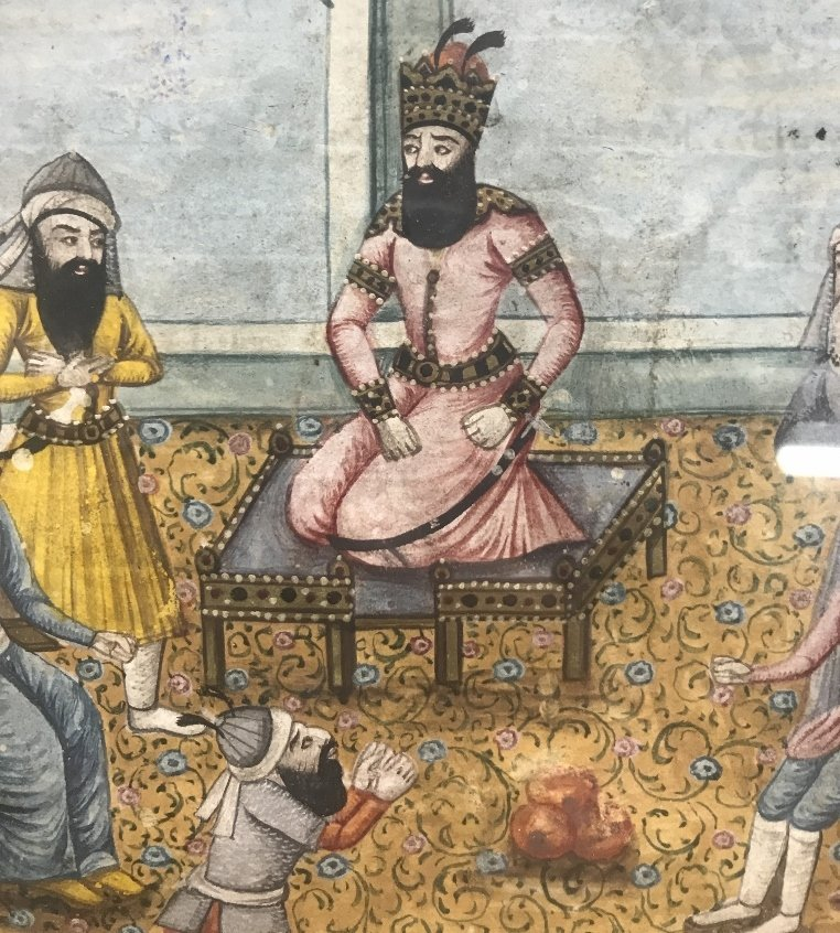 Persian watercolor, Prince with attendants, c.1900 - 4