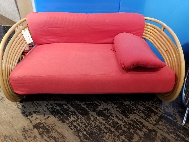 Joe Colombo upholstered rattan settee set