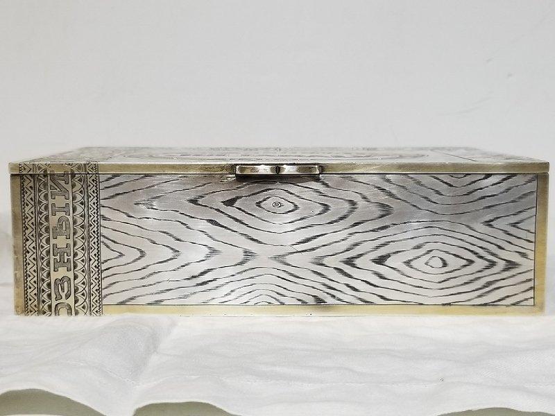 Russian silver trompe l'oeil Cuban cigar box, c.1915 - 2