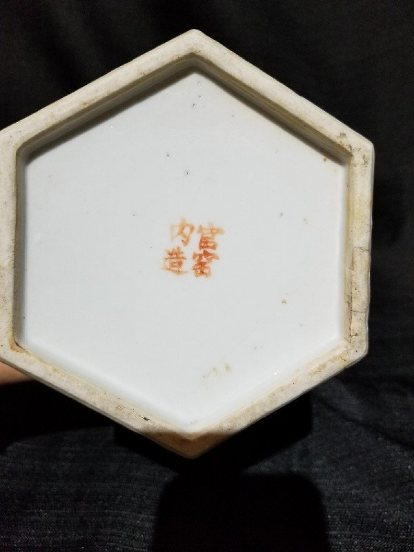 Chinese porcelain vase, old scholar design, c.1900 - 7