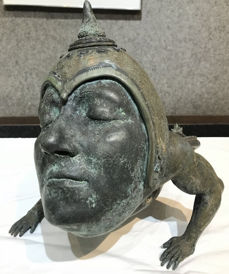 Bronze of odd creature, Ron Street, signed dated 1979