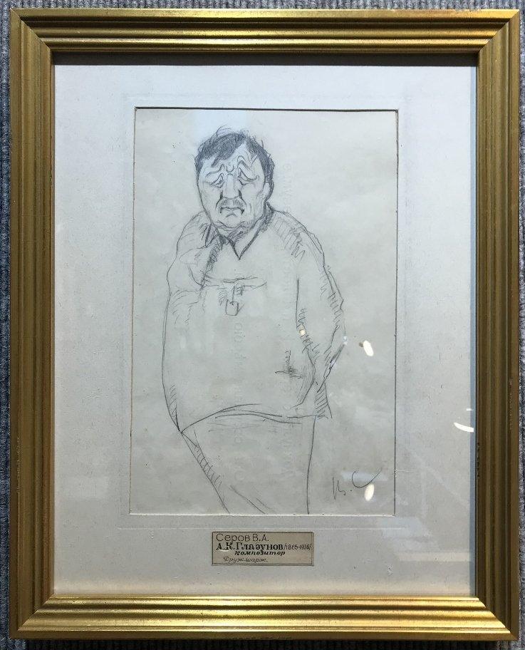 Russian drawing of composer Glazenov by V.A.Serov