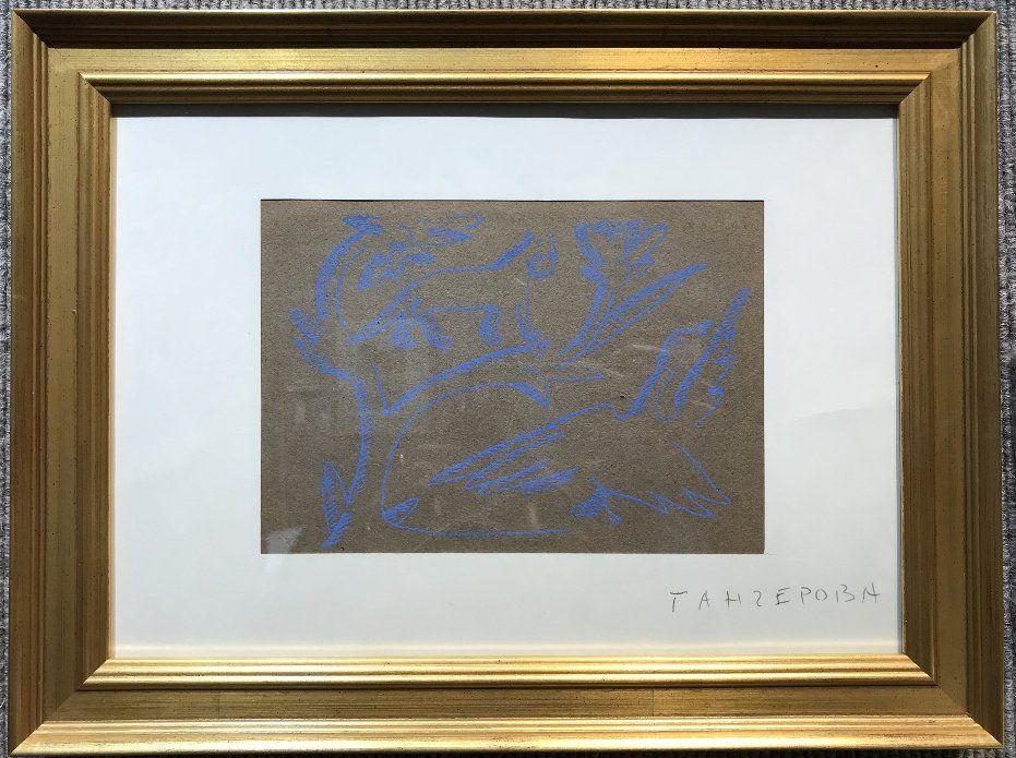 Russian abstract by Tangerova - Ambassador