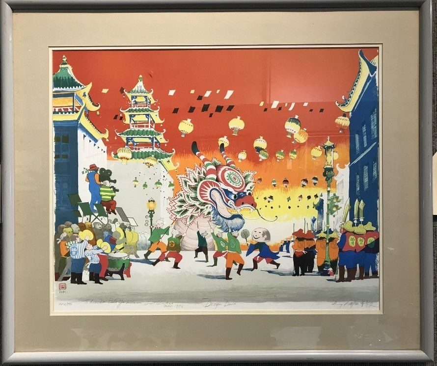 """Artist proof of """"Dragon Dance""""by Dong Kingman"""