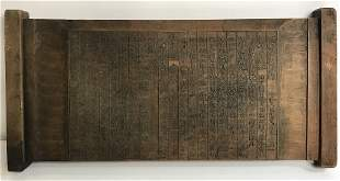 Chinese or Japanese wood panel Government proclamation